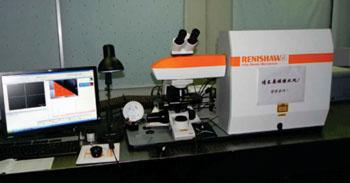 Imagen: Los investigadores han demostrado el potencial para un método nuevo, no invasivo para detectar el cáncer de próstata, usando un sistema de detección que combina la dispersión Raman superficial realzada (SERS) con técnicas de máquina de soporte de vectores (SVM) (Fotografía cortesía del Prof. S. Li/Facultad de Medicina  Guangdong).