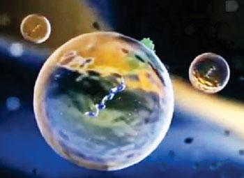 Imagen: Las células cancerosas liberan pequeños paquetes de ácido ribonucleico exosomal (Fotografía cortesía del Instituto Nacional de Salud de EUA).